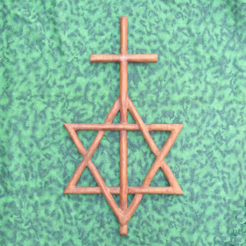 Messianic Star and Cross-Jewish-Christian Families-Star of David Christian Cross