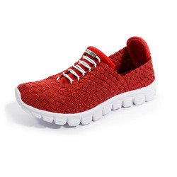 Danielle-A Red Woven Sneakers