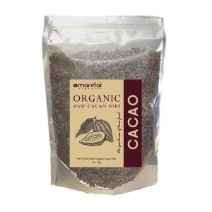 Cacao Nibs - Raw Organic - 1kg