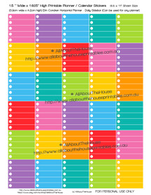 "Bullet List Planners Stickers - Printable - 1.5"" W x 1.625"" H - HDS5"