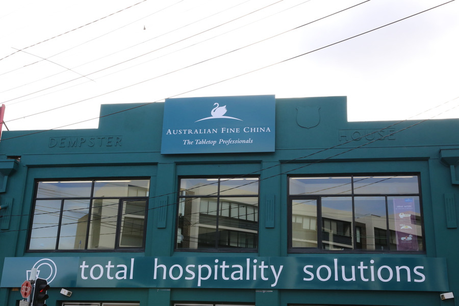 THS External Signage with High Quality Cast Vinyl