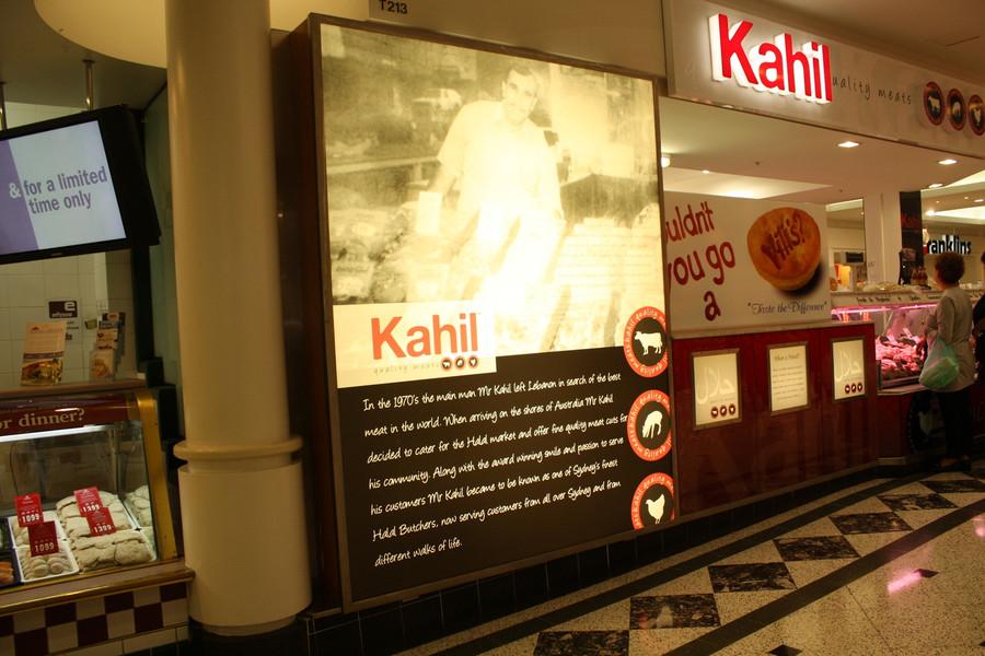 Kahil Shop Front Signage