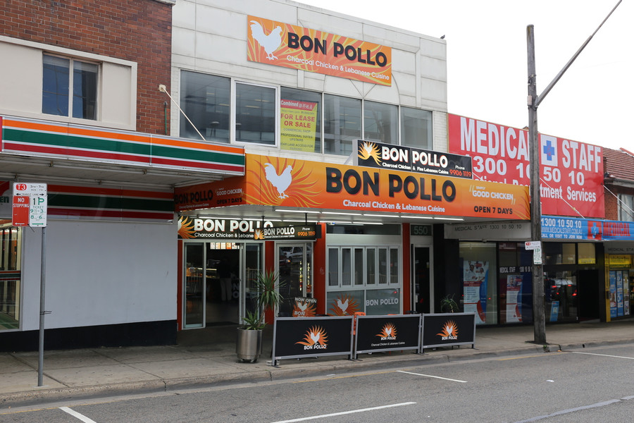 Bon Pollo External Signage