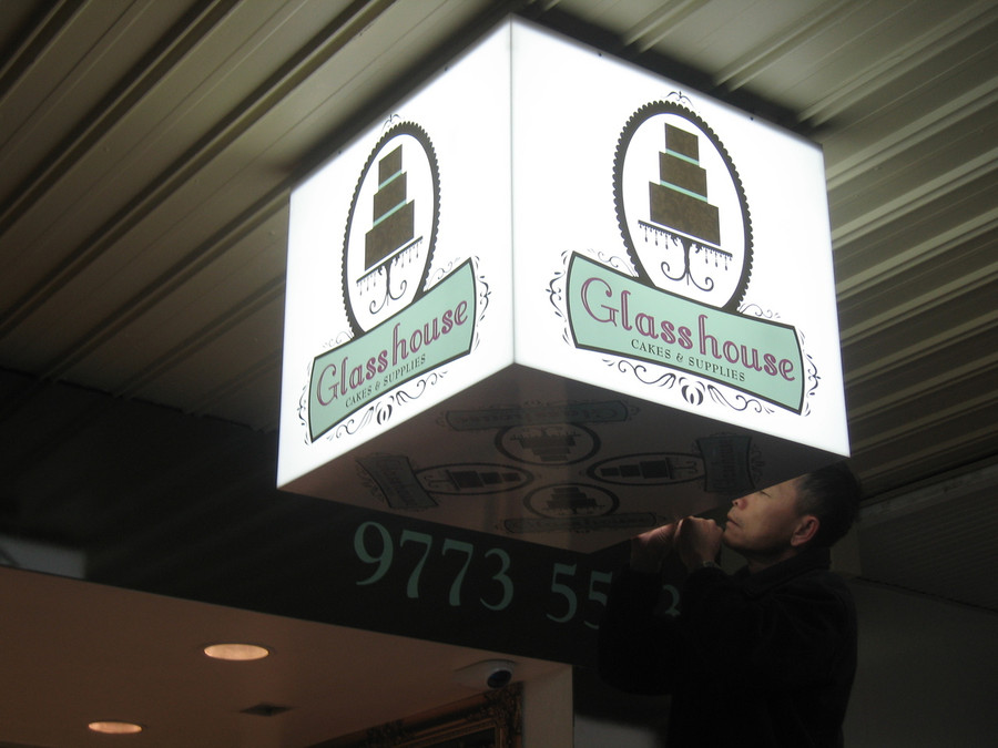 Glasshouse Cakes Cube Light Box