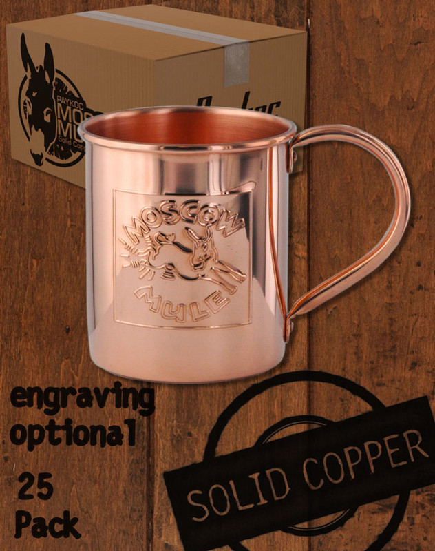 25 Pack - 24oz Embossed Logo, Solid Copper Moscow Mule Mugs