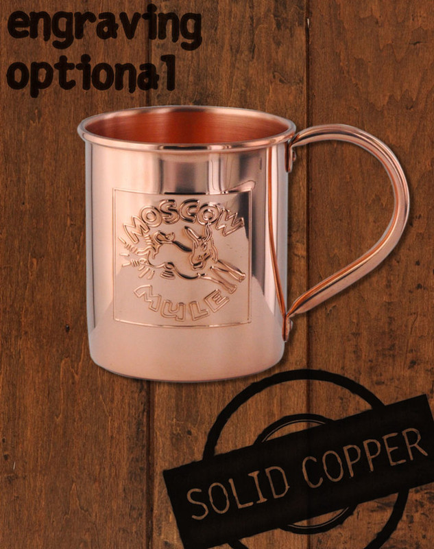 13.5oz Embossed Logo, Copper Moscow Mule Mug