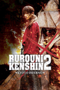Rurouni Kenshin Part 2: Kyoto Inferno - UV HDX (Digital Code)