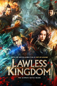 Lawless Kingdom - UV SD (Digital Code)