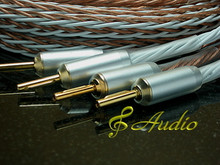 KB 16-Core Series Professional Audio Speaker Cable