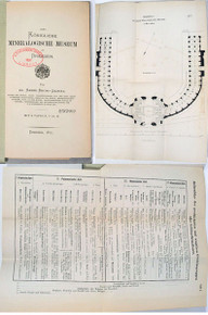 Rare Mineralogy Book: Geinitz, Hanns Bruno; Das Konigliche Mineralogische Museum zu Dresden..1858
