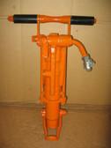 American Pneumatic Tool Rockdrill APT 137 Rock Drill