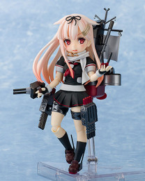 Kantai Collection -KanColle-: Yuudachi Kai Ni Parfom Action Figure