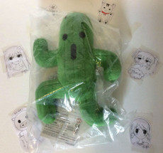 Final Fantasy Cactaur (Cactus) Plush