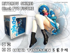 Ikki Tousen: Ryomou Shimei Maid in Cuffs 1/8 Figure