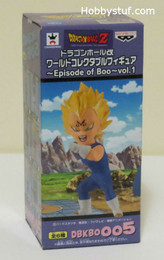 Dragon Ball Z Vegeta World Collectible Figure