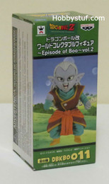 Dragon Ball Z Kibito Kai World Collectible Figure