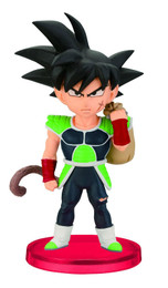 Dragon Ball Z: Bardock World Collectible Figure