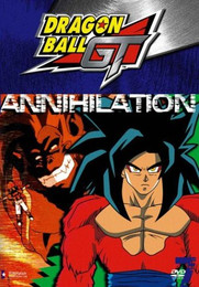 Dragon Ball GT: Annihilation Vol. 07 DVD