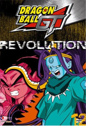 Dragon Ball GT: Revolution Vol. 12 DVD