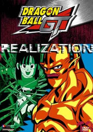Dragon Ball GT: Realization Vol. 13 DVD