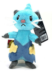 Pokemon Black & White Dewott Doll Plush