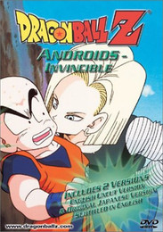 Dragon Ball Z - Androids: Invincible (Uncut and Edited Versions) DVD