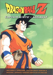 Dragon Ball Z - Captain Ginyu: Assault (Uncut and Edited Versions) DVD