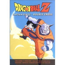 Dragon Ball Z - Captain Ginyu: Double Cross (Uncut and Edited Versions) DVD