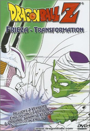 Dragon Ball Z - Frieza: Transformation DVD (Uncut and Edited)