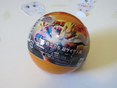 Dragon Ball Z Capsule Returns Legendary Warriors Figure  (1 Random Blind Capsule)