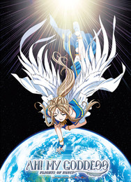 Ah! My Goddess: Belldandy Earth Descend Fabric Poster (Wall Art)