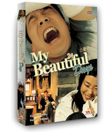 "Korean TV Drama ""My Beautiful Days"" DVD (US Version)"