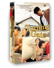 Korean TV Drama Turning Gate DVD (US Version)