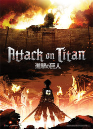 Attack on Titan Title Key Art Fabric Poster (Wall Art)