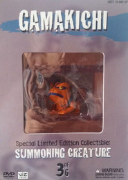 Naruto Gamakichi Summoning Creature Mini Figure