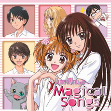 Ultramaniac: Magical Songs Original CD (Soundtrack)