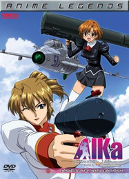 Agent Aika Complete Collection (Anime Legends) DVD