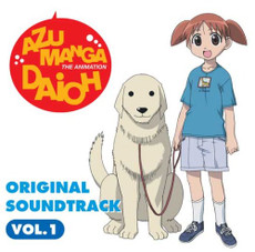 Azumanga Daioh Vol. 01 OST CD (Domestic)