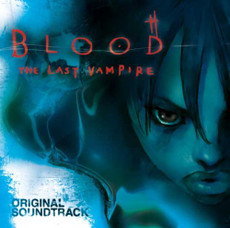 Blood: The Last Vampire Original Soundtrack CD
