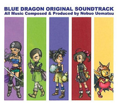 Blue Dragon: Original Video Game CD (Soundtrack)