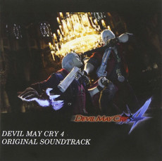 Devil May Cry 4: 3 Disc Original Video Game CD (Soundtrack)