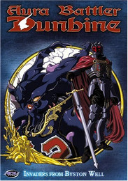 Arua Battler Dunbine: Invaders From Byston Well Vol. 08 DVD