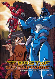 Bast of Syndrome: Past Echoes Vol. 05 DVD