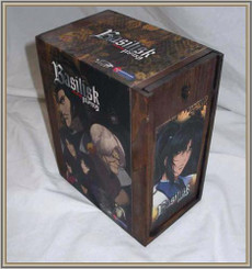 Basilisk Vol. 01: Scrolls of Blood DVD with ArtBox (Limited Edition)