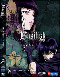 Basilisk: The Spoils of Wars Vol. 02 DVD (Limited Edition)