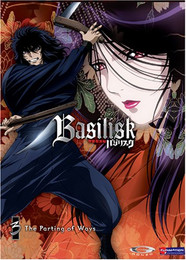 Basilisk: The Parting of Ways Vol. 03 DVD (Limited Edition)