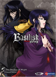 Basilisk: The Shades of Night Vol. 05 DVD (Limited Edition)