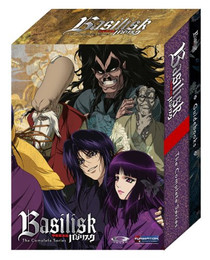 Basilisk Complete Box Set DVD