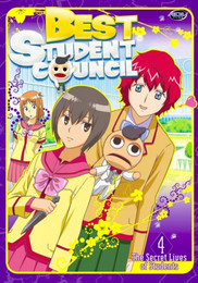 Best Student Council: The Secret Lives of Students Vol. 04 DVD