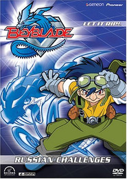 Beyblade: Russian Challenges Vol. 9 DVD